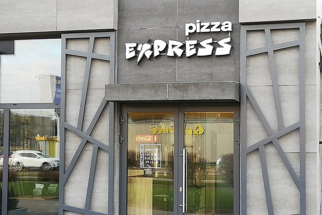 Pizza Pizza EXPRESS
